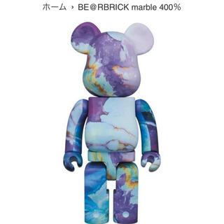 メディコムトイ(MEDICOM TOY)のBE@RBRICK marble 400%(その他)