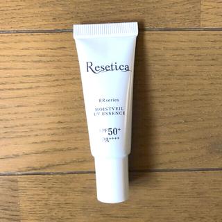 Resetica RR UVエッセンス 10g(日焼け止め/サンオイル)
