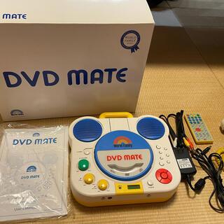 ディズニー(Disney)のDWE ディズニー英語システム DVDメイト(DVDプレーヤー)
