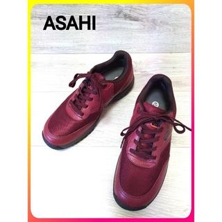 アサヒシューズ(アサヒシューズ)の【ASAHI SHOES ウォーキングシューズ】靴 レディース(スニーカー)