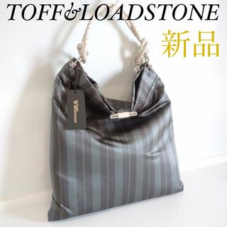 トフアンドロードストーン(TOFF&LOADSTONE)の【新品タグ付】トフ アンド ロードストーン レディース バッグ(トートバッグ)