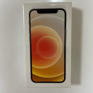 iPhone - iPhone12 mini SIMフリー128GB 新品未開封