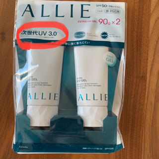 ALLIE - アリー 日焼け止めジェル 次世代 UV3.0 90g×2個