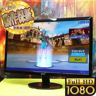 エイサー(Acer)の★acer★23インチワイドモニター★フルHD☆軽量(ディスプレイ)