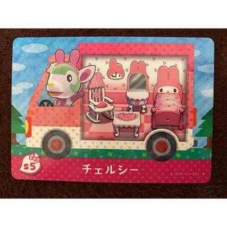 ニンテンドースイッチ(Nintendo Switch)の【amiiboカード チェルシー】(カード)