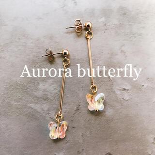 Aurora butterfly pierce(ピアス)