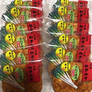 お菓子 元祖ねぎみそ辛子せんべい12枚入(菓子/デザート)