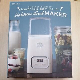 ♡AIDEA Label 発酵フードメーカー♡