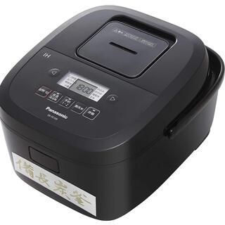 Panasonic - 新品 パナソニック 炊飯器 5.5合 IH備長炭釜 SR-FE109-K 黒