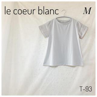ルクールブラン(le.coeur blanc)のルクールブラン 袖異素材 Aライン Tシャツ レディース トップス(Tシャツ(半袖/袖なし))