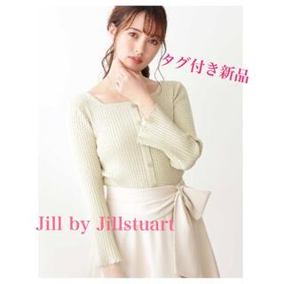 JILL by JILLSTUART - 【新品タグ付き】ジルバイ クスエアネック ニット アップルグリーン