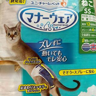 Unicharm - マナーウェア 猫 おむつ SS