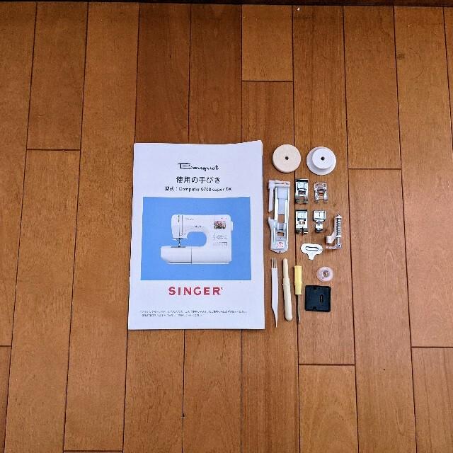 【美品・好調】シンガー コンピュータミシン ブーケ9700 スーパーDX スマホ/家電/カメラの生活家電(その他)の商品写真