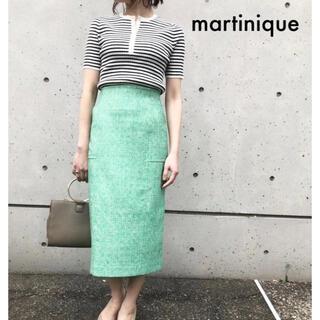 マルティニークルコント(martinique Le Conte)の〈美品〉martinique サマーツイードスカート ベージュ 2(ロングスカート)