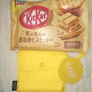 カルディ(KALDI)のカルディ エコバッグ + キットカット(菓子/デザート)
