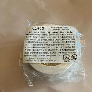 キューポット(Q-pot.)のキューポット 紙シールテープ チョコ Q−pot(テープ/マスキングテープ)