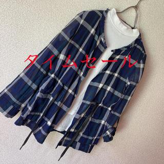 TOMORROWLAND - トゥモローランド⭐️マカフィー羽織り