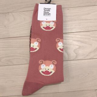 Design Tshirts Store graniph - ヤドンの靴下