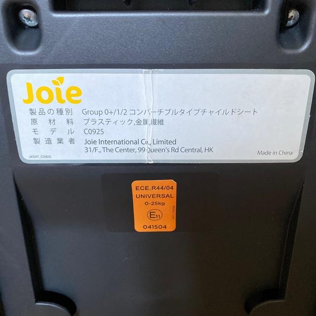 Joie (ベビー用品)(ジョイー)のジョイー チャイルドシート キッズ/ベビー/マタニティの外出/移動用品(自動車用チャイルドシート本体)の商品写真