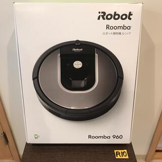 iRobot - IROBOT ルンバ 960