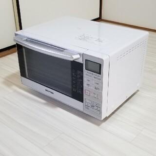 アイリスオーヤマ - 電子レンジ MO-F1801 50hz 60hz対応 アイリスオーヤマ