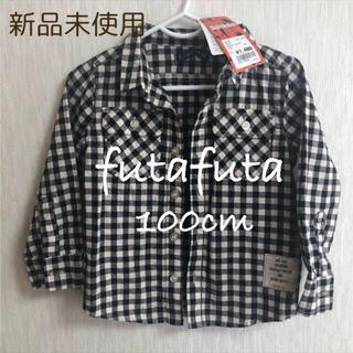 フタフタ(futafuta)の【futafuta】新品未使用タグ付き*チェックシャツ(ブラウス)