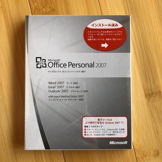 マイクロソフト(Microsoft)のマイクロソフト オフィスパーソナル 2007(PC周辺機器)