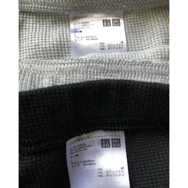 UNIQLO(ユニクロ)のユニクロ ワッフルレギンス 10分丈 2枚セット レディースのレッグウェア(レギンス/スパッツ)の商品写真