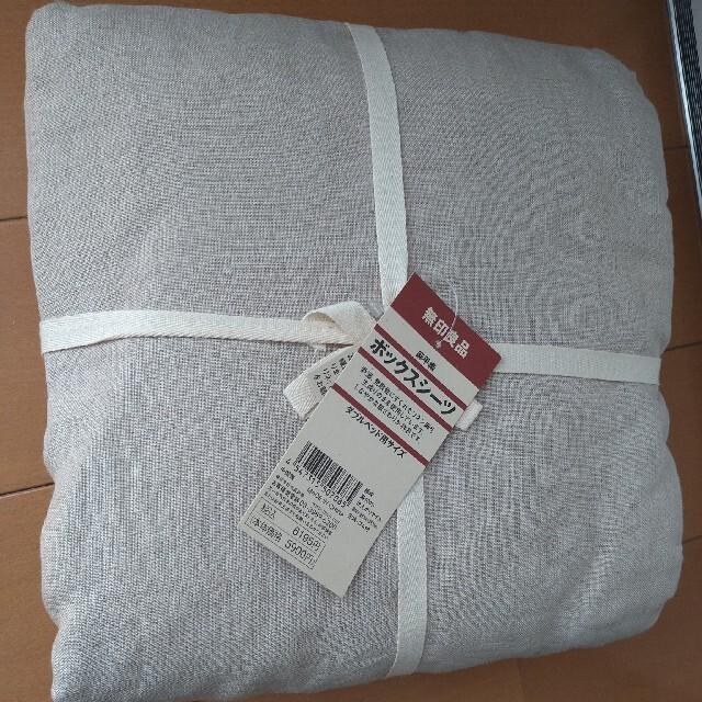 MUJI (無印良品)(ムジルシリョウヒン)の無印良品 ダブルベッド ボックスシーツ(麻100%) インテリア/住まい/日用品の寝具(シーツ/カバー)の商品写真