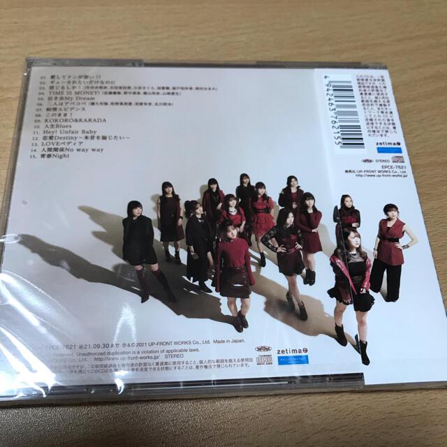 モーニング娘。(モーニングムスメ)の新品未開封 モーニング娘。'21 アルバム 16th~That's J-POP~ エンタメ/ホビーのCD(ポップス/ロック(邦楽))の商品写真