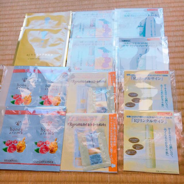 山田養蜂場(ヤマダヨウホウジョウ)の山田養蜂場 サンプルセット コスメ/美容のキット/セット(サンプル/トライアルキット)の商品写真