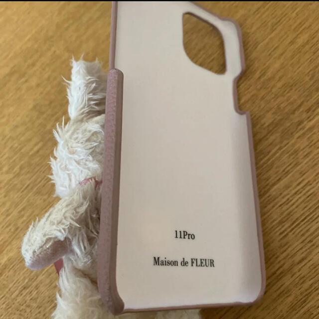 Maison de FLEUR(メゾンドフルール)のメゾンドフルール うさぎさん iphone11proケース FLEUR スマホ/家電/カメラのスマホアクセサリー(モバイルケース/カバー)の商品写真