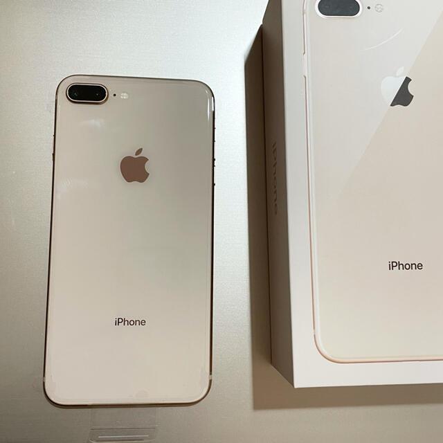 Apple(アップル)のiPhone 8 Plus  スマホ/家電/カメラのスマートフォン/携帯電話(スマートフォン本体)の商品写真