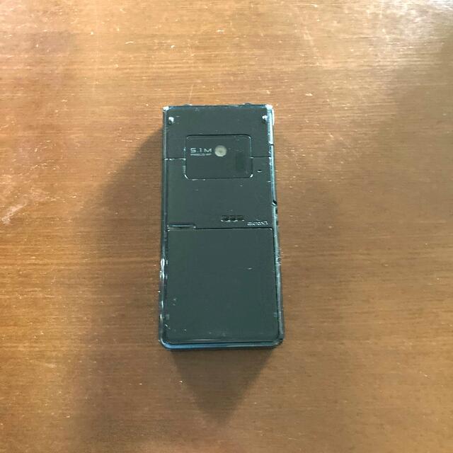 NTTdocomo(エヌティティドコモ)の値下げ ドコモ STYLE series P-01E ガラケー スマホ/家電/カメラのスマートフォン/携帯電話(携帯電話本体)の商品写真