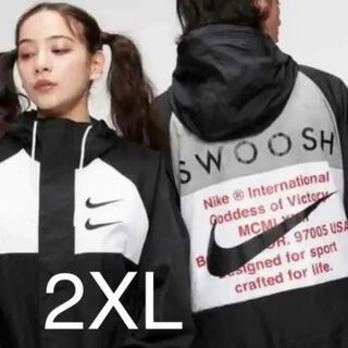 NIKE - Nike ウーブンフッデッドジャケット 2XL ナイロンジャケット