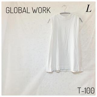 グローバルワーク(GLOBAL WORK)のグローバルワーク レディース トップス ニットタンクトップ(タンクトップ)
