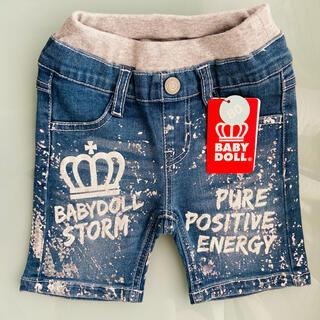 BABYDOLL - 【新品タグ付き】ベビードール デニム半ズボン 80cm