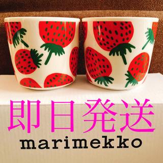 marimekko - 新品 マリメッコ マンシッカ  カップ