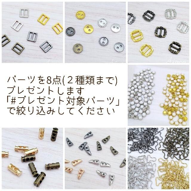 【S6B2】お得なゴンドラスナップ 5mm 8シート 金属 スナップボタン ハンドメイドの素材/材料(各種パーツ)の商品写真