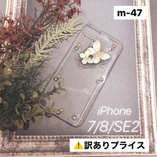 """メリージェニー(merry jenny)の【""""O""""case.】ニュアンス iPhoneケース m-48【7/8/SE2】(iPhoneケース)"""