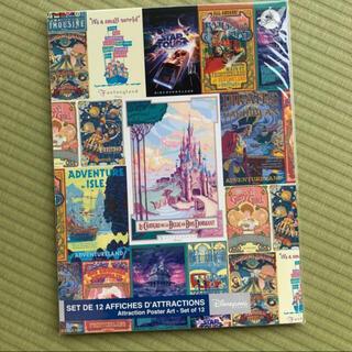 ディズニー(Disney)の日本未発売 ディズニーランドパリ 限定 アトラクションポスター(ポスター)