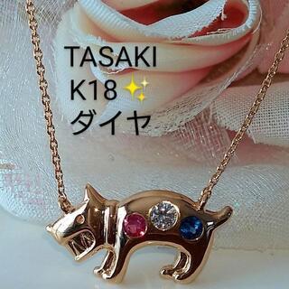 TASAKI - TASAKI❤レアなドッグペンダント✨K18 ダイヤ ルビー サファイア❤
