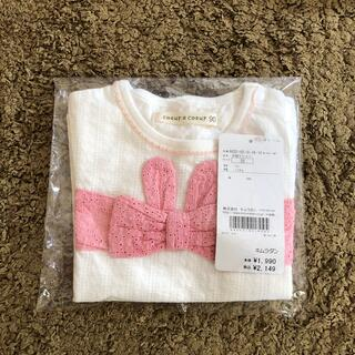 クーラクール(coeur a coeur)のクーラクール 半袖 90(Tシャツ/カットソー)