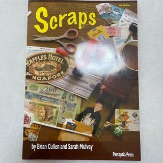 Scraps(語学/資格/講座)