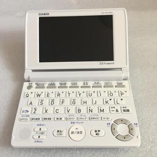 カシオ(CASIO)のCASIO 電子辞書 XD(電子ブックリーダー)