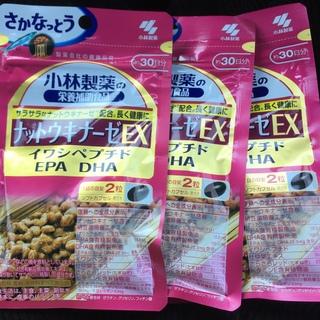 小林製薬 - 小林製薬  ナットウキナーゼ EX  30日分×3セット