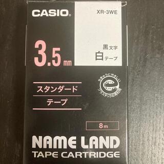 カシオ(CASIO)のCASIO ネームランド3.5mmテープ(オフィス用品一般)