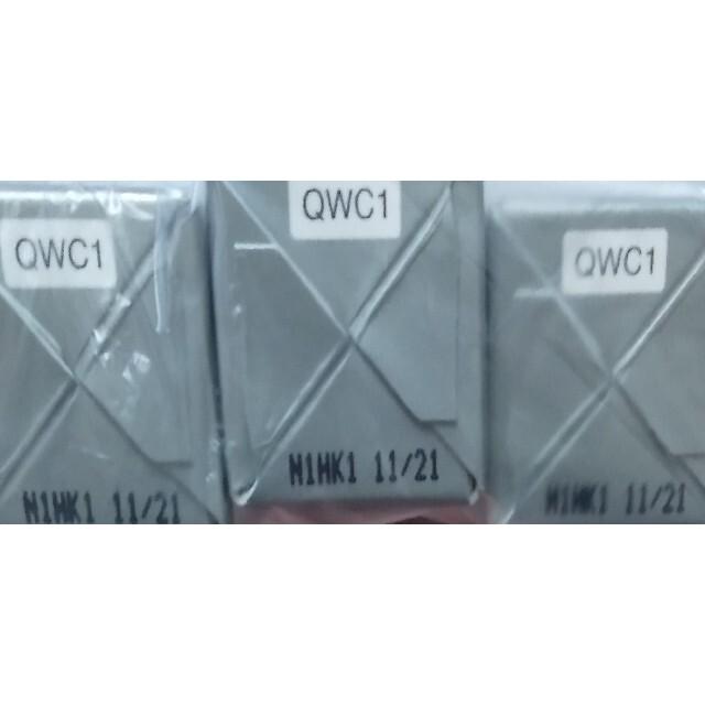 b.glen(ビーグレン)のQusomeホワイトクリーム1.9 4本 コスメ/美容のスキンケア/基礎化粧品(フェイスクリーム)の商品写真