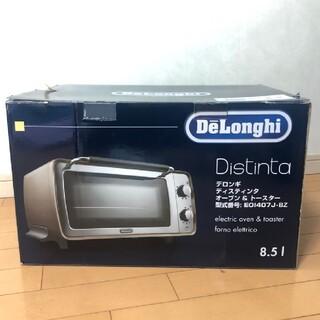 DeLonghi - 1度使用 デロンギ ディスティンタ オーブン&トースター EO1407J-BZ
