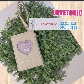 ラブトキシック(lovetoxic)の新作新品女の子パスケース ウォレット(定期入れ)